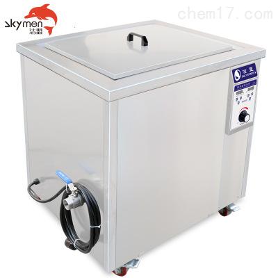 JP-180ST-洁盟大型除油超声波清洗机JP-180ST清洗仪