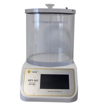 MFY-M3药品聚乙烯瓶密封性测试仪