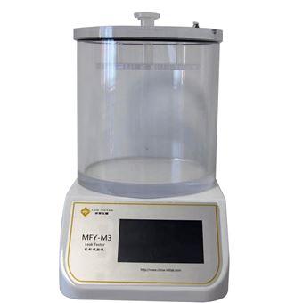MFY-M3聚丙烯药用滴眼剂瓶密封性检测仪