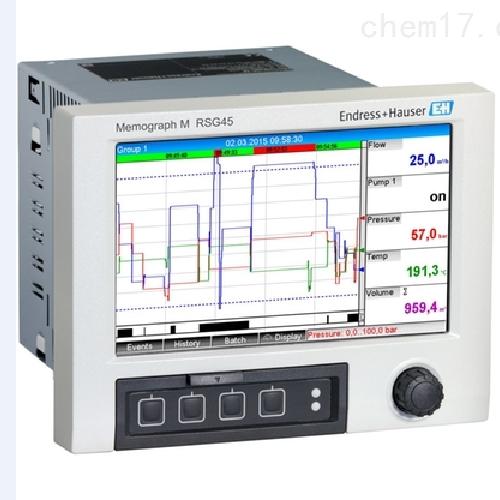 瑞士E+H内存记录仪