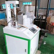 熔喷布颗粒物过滤效率测试仪