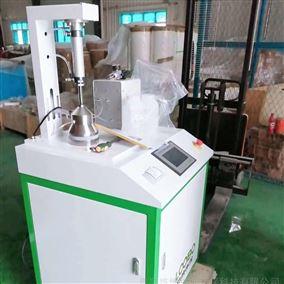 LB-3307A熔喷布颗粒物过滤效率测试仪