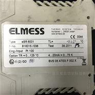 德国艾默斯ELMESS加热器