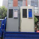 KM-HWX-150MCCB标准延时试验箱(分体组合式恒温箱)