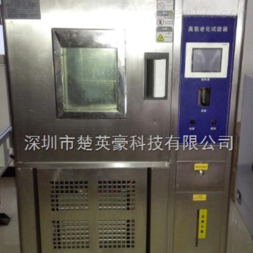 深圳耐黄变试验箱
