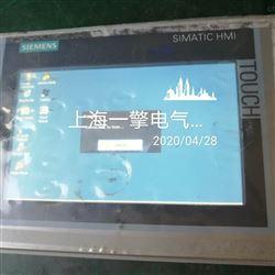 精智屏TP1500进不了程序解决方案
