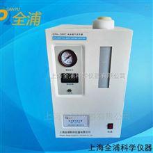 QPH-300ⅡQPH-300Ⅱ型氢气发生器