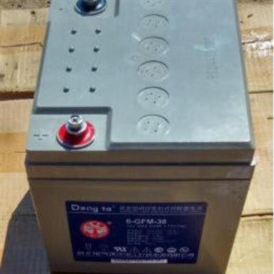 12V38AH 6-GFM-38灯塔12V38AH 6-GFM-38 UPS专用蓄电池