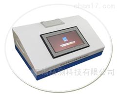 过滤器完整性测试仪BOD-T1000