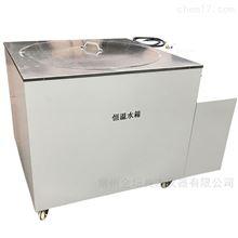大容量恒温水槽