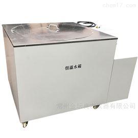 HHYT-1000大容量恒温水槽