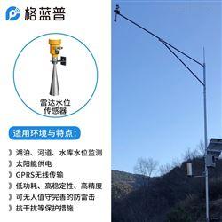 GLP-SW1在线雷达流速仪厂家