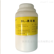 制剂辅料医用级DL酒石酸药典标准