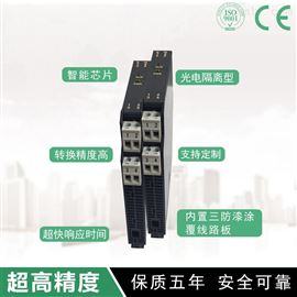 NPWD-C1D NPWD-C11D NPWD-C热电阻热电偶输入隔离变送器