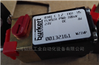 BURKERT电磁阀00132161/宝德代理