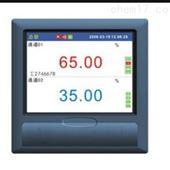 HX-800R40通道彩屏无纸记录仪