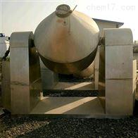 1000L二双锥回转真空干燥机多种型号