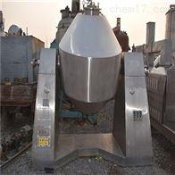 3000L二双锥回转真空干燥机操作流程