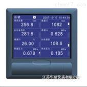 HX-500R蓝屏无纸记录仪