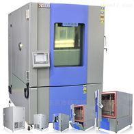 快速恒溫恒濕試驗箱空載非線性10℃/ min