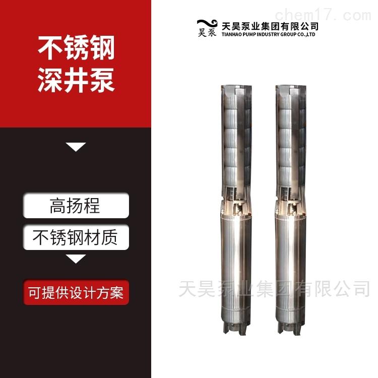 天昊泵业现货QJ深井潜水泵规格型号齐全