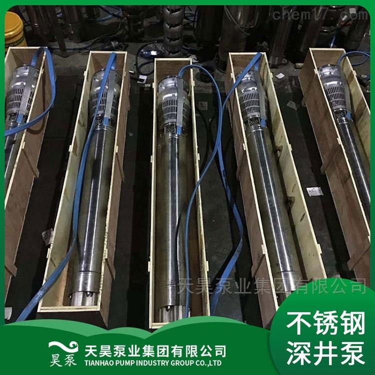 深井取水用QJ深井潜水泵高扬程安装形式多样