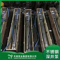工矿企业取排水用QJ深井潜水泵厂家直供价格
