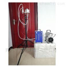 LB-KA100型微生物气溶胶浓缩采样器*