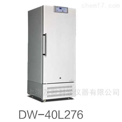 DW-40L276/525澳柯玛-40°C 低温保存箱