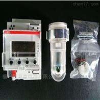 HS/S4.2.1ABB光亮传感器FW/S8.2.1,I-bus模块