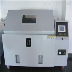 西安大型盐雾腐蚀试验箱
