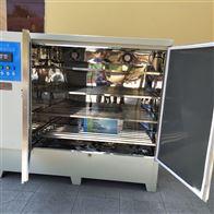 SJ-40A标准砂浆養護箱