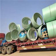 4000 300 2000 1000可定制优质玻璃钢电力管道