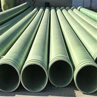 4000 300 2000 1000可定制西藏玻璃钢排尘管道