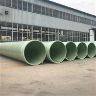 800 900 1000mm定制黑龙江玻璃钢排烟管道