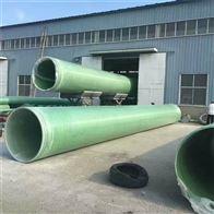dn50-4000k定制广东玻璃钢除尘管道