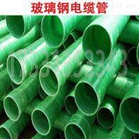 100 120 140 160 180可定制安徽玻璃钢排烟管道排名供应
