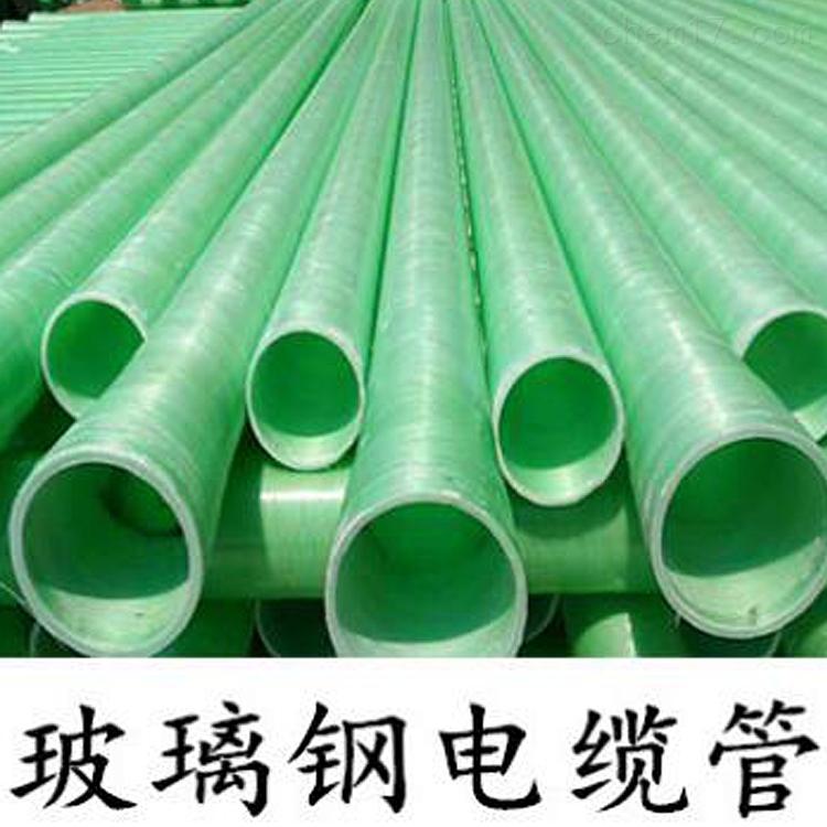 福建玻璃钢给水管道
