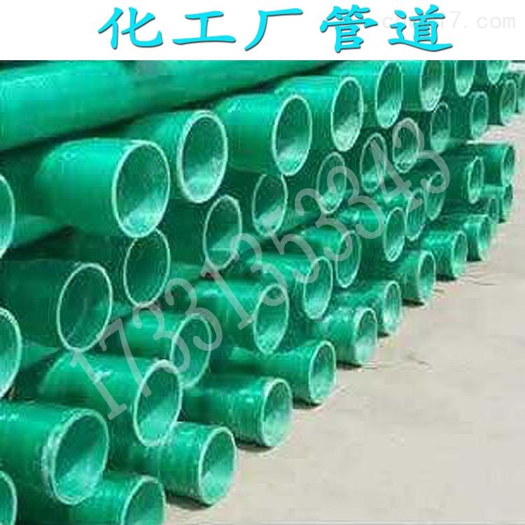 <strong>安徽玻璃钢拉挤缠绕管道厂家直销</strong>