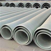 4000 300 2000 1000可定制北京耐腐蚀玻璃钢管道