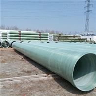 200 300 400 500 600可定制供应玻璃钢排烟管道厂家直销