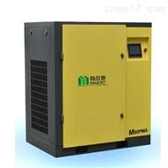 30HP永磁变频抚州30HP永磁变频空压机怎样