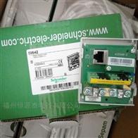 ACE959 + ACE949-2通讯模块MSA141施耐德Sepam-G40继保