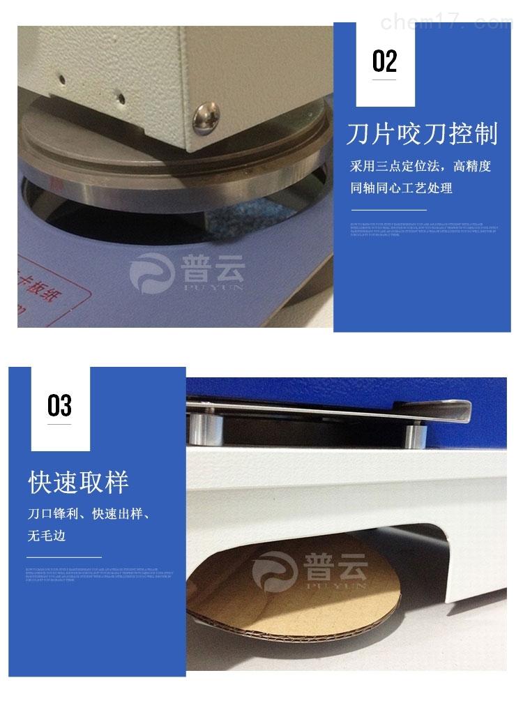 PY-H606定量取样器厂家