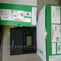 Sepam-T87Sepam-M20继保,微机综保,真空保护装置