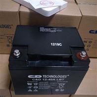 C&D12-40ALBT新品CD西恩迪蓄电池CD12-40ALBT