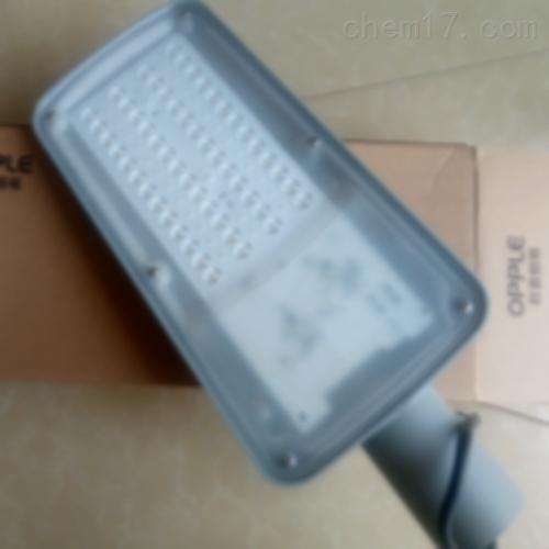 歐普照明LED路燈30W 50W 60W
