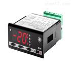 LAE BR5小型綜合制冷控制器適用R290壓縮機