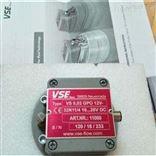 现货VSE威仕流量计VS2GPO12V12A11/3 24VDC