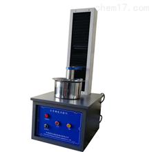 CHD-50石膏稠度仪